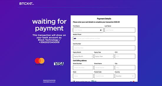 5.显示btcxe银行支付